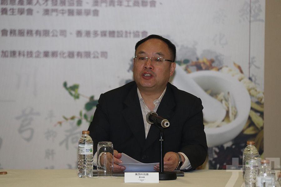 馬志毅:兩地合作有助廣西融入「創新圈」
