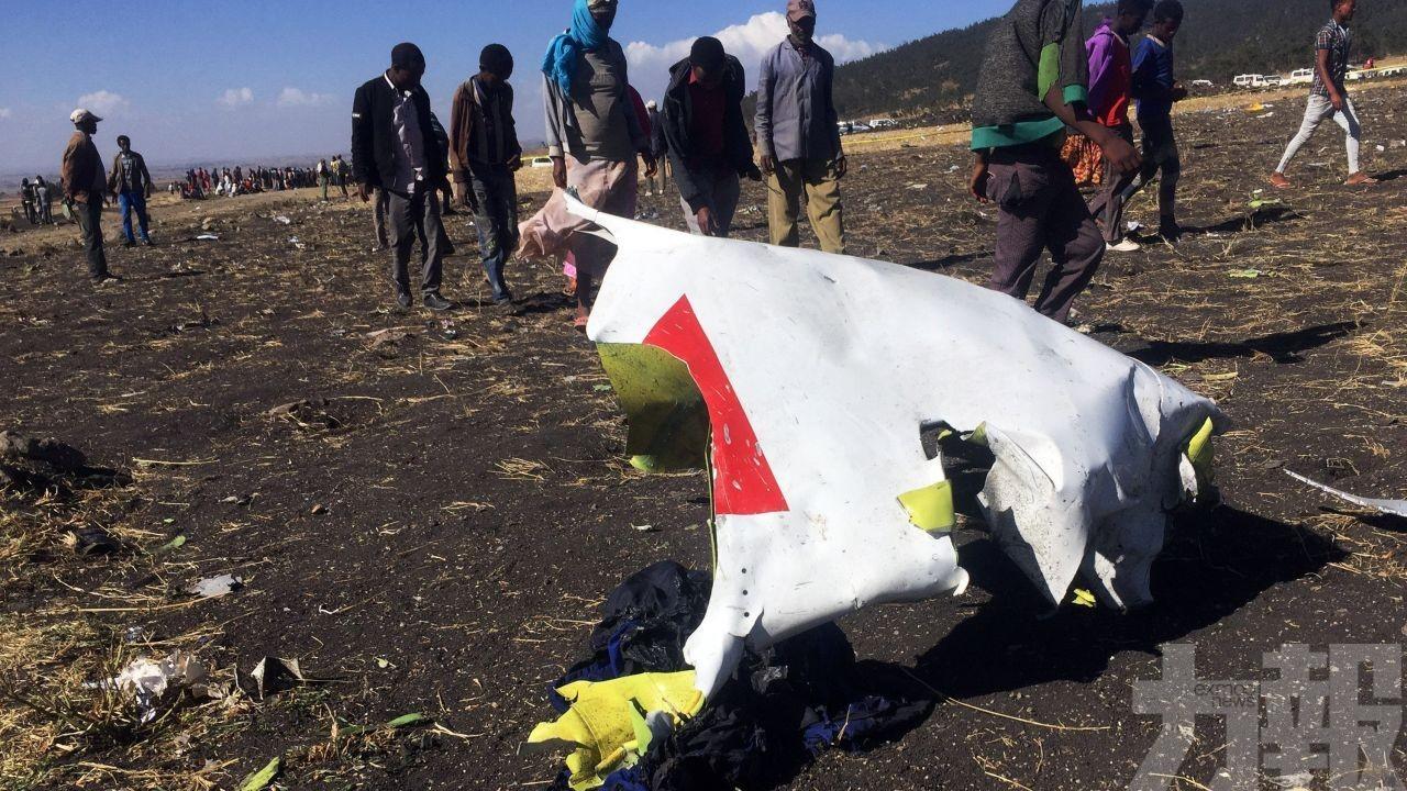 危機辦:埃航空難客機沒本澳居民
