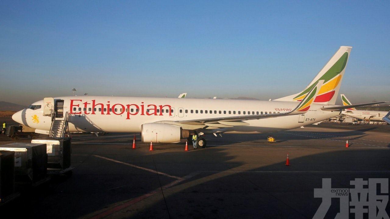 8名中國乘客遇難 包括1名香港人