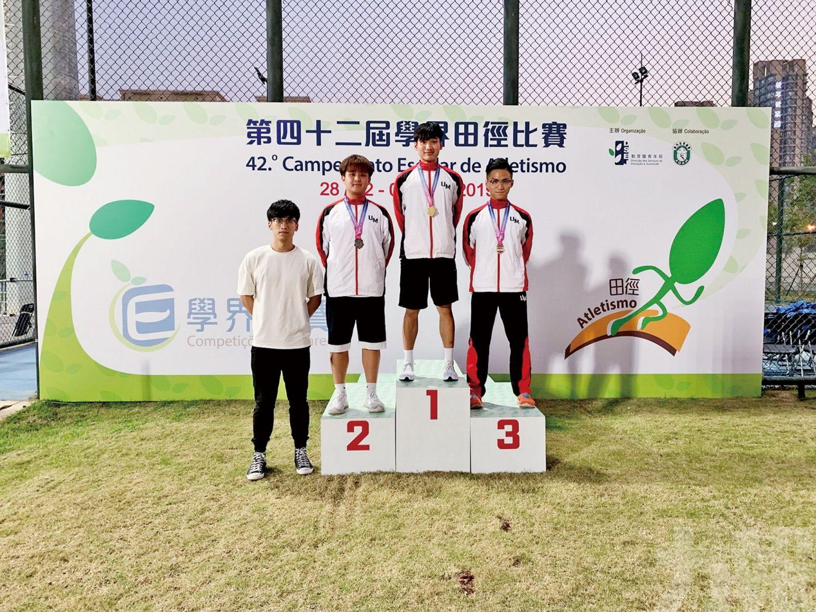 澳大代表大學生田徑賽勁贏31面獎牌