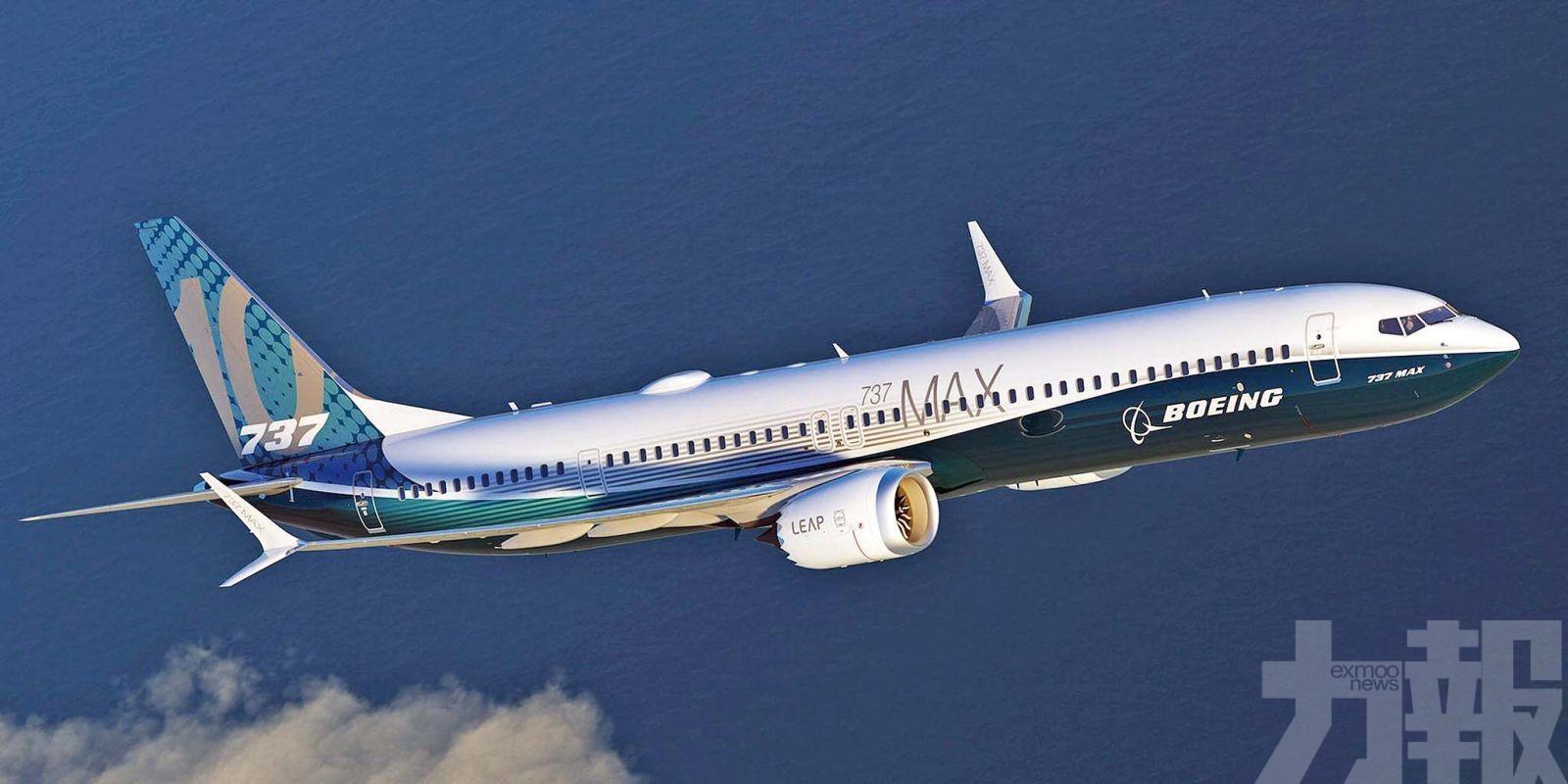 逾三分一波音737 MAX停飛 美國堅稱仍「適航」