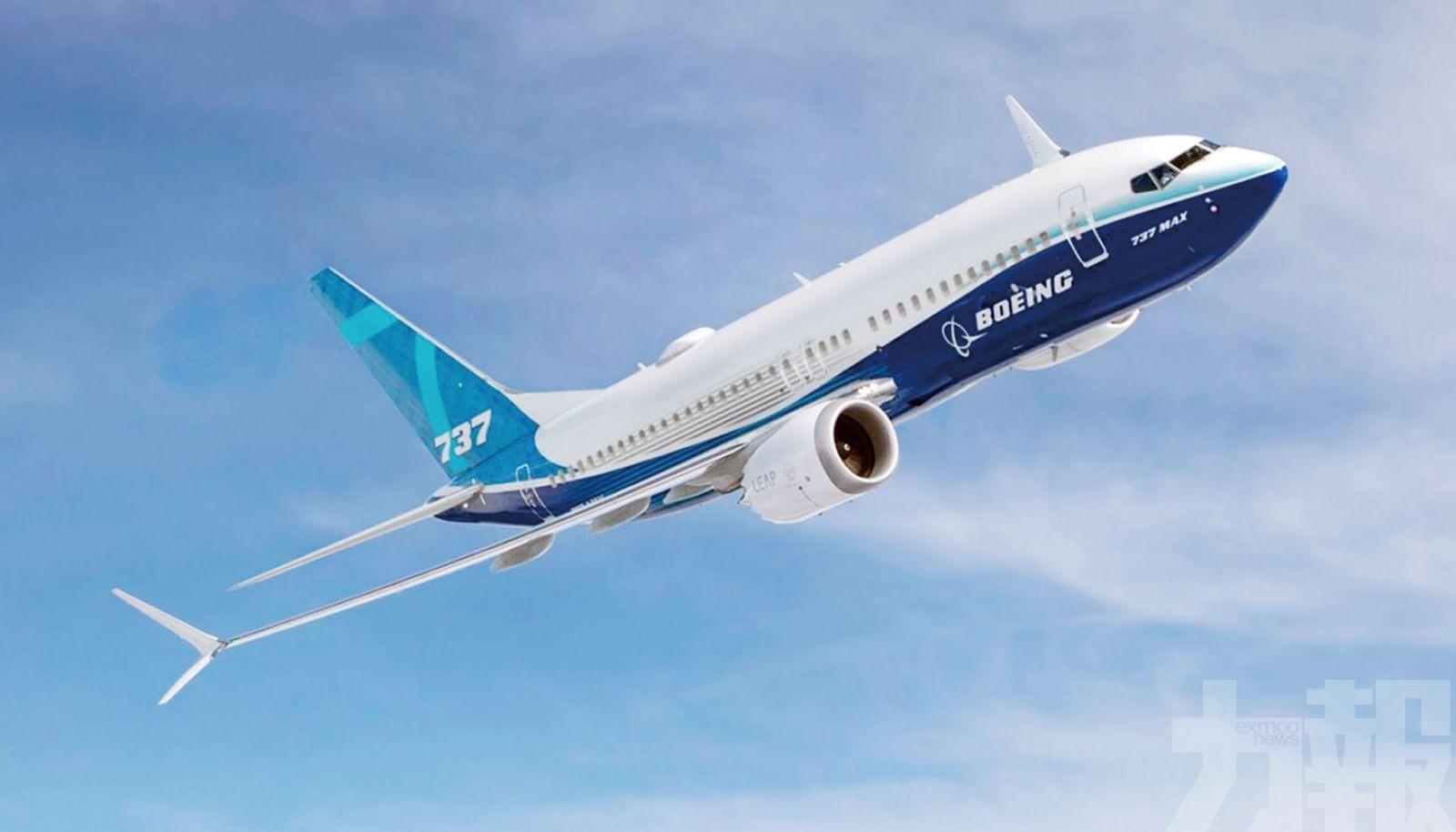 民航局暫停審批737 MAX航班申請