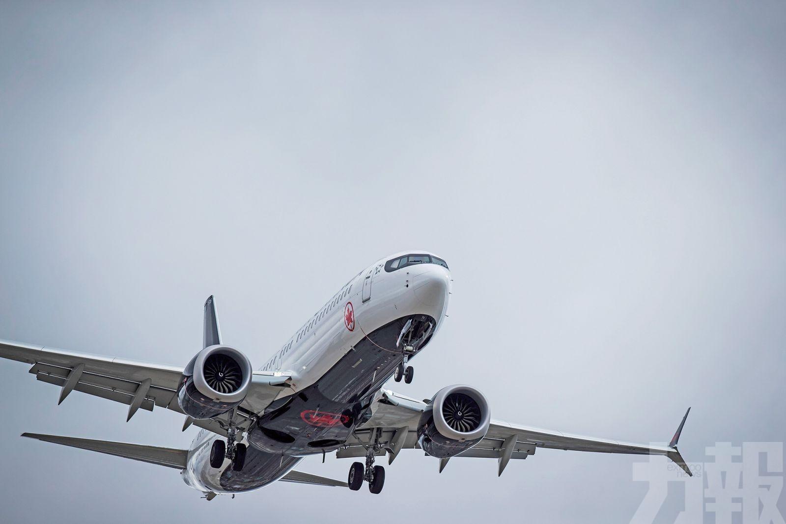 FAA 犯下多少錯?