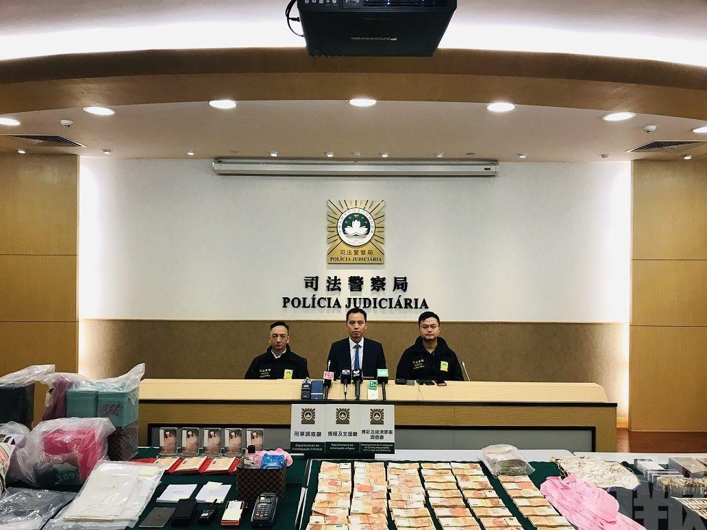 鐵錘破春夢 揭三地淫媒聚濠江