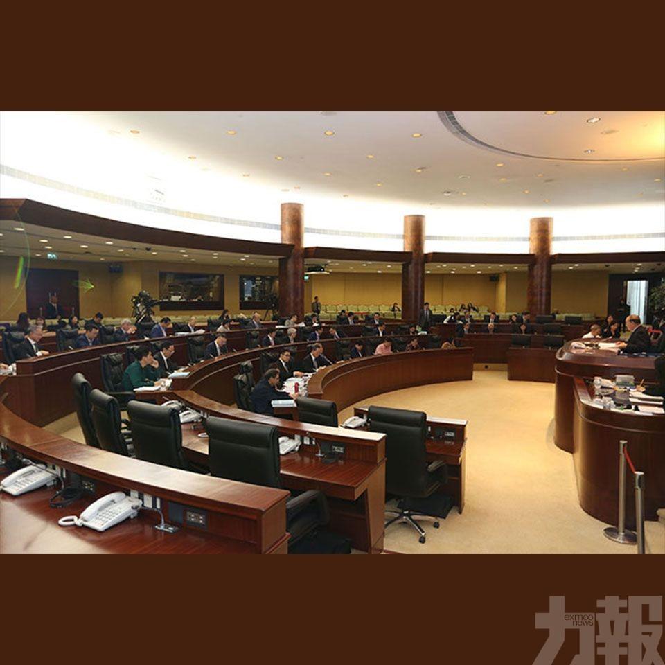立法會一般性討論消保法