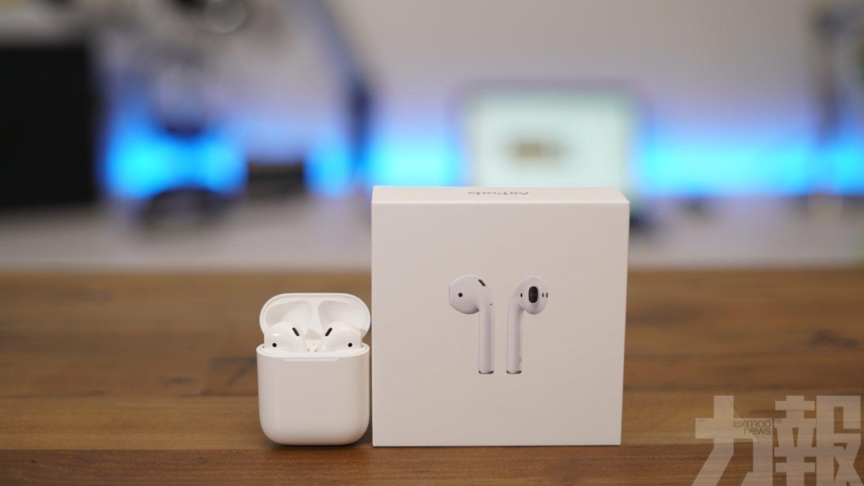 Apple突擊發布AirPods 2