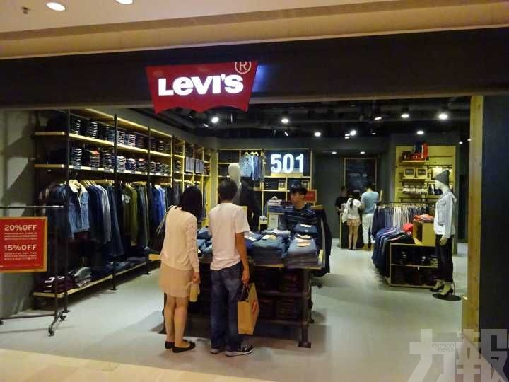 Levi's美上市集資逾48億元