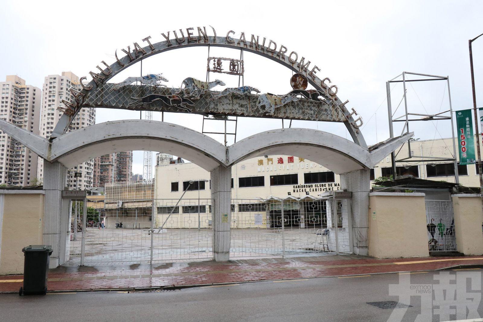 市政署處長疑濫用職權被中止職務