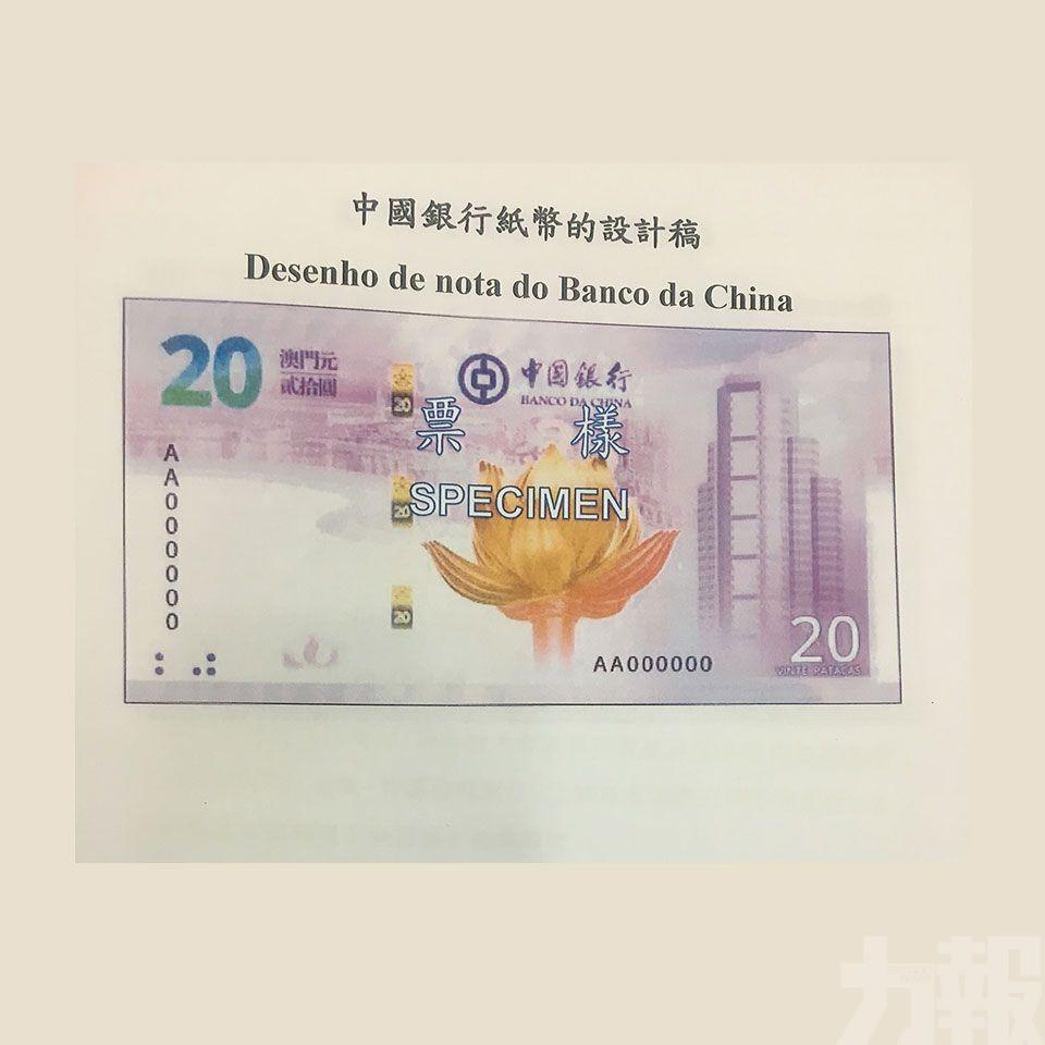 下半年推出回歸紀念鈔