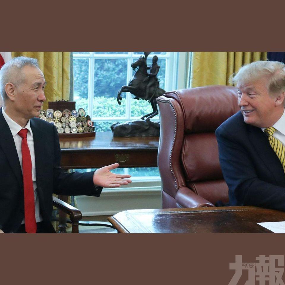 有望四周內達成中美貿易協議