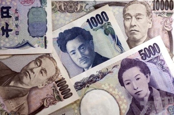 日擬2024年發行新版鈔票