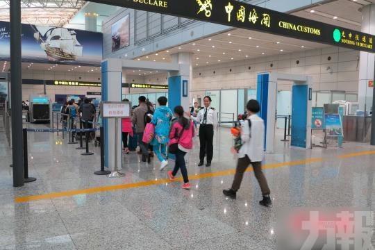 廣州出現一例輸入性麻疹病例