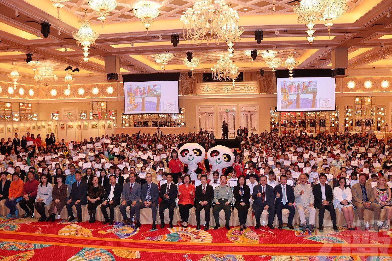 合共超過1,500名學生獲奬