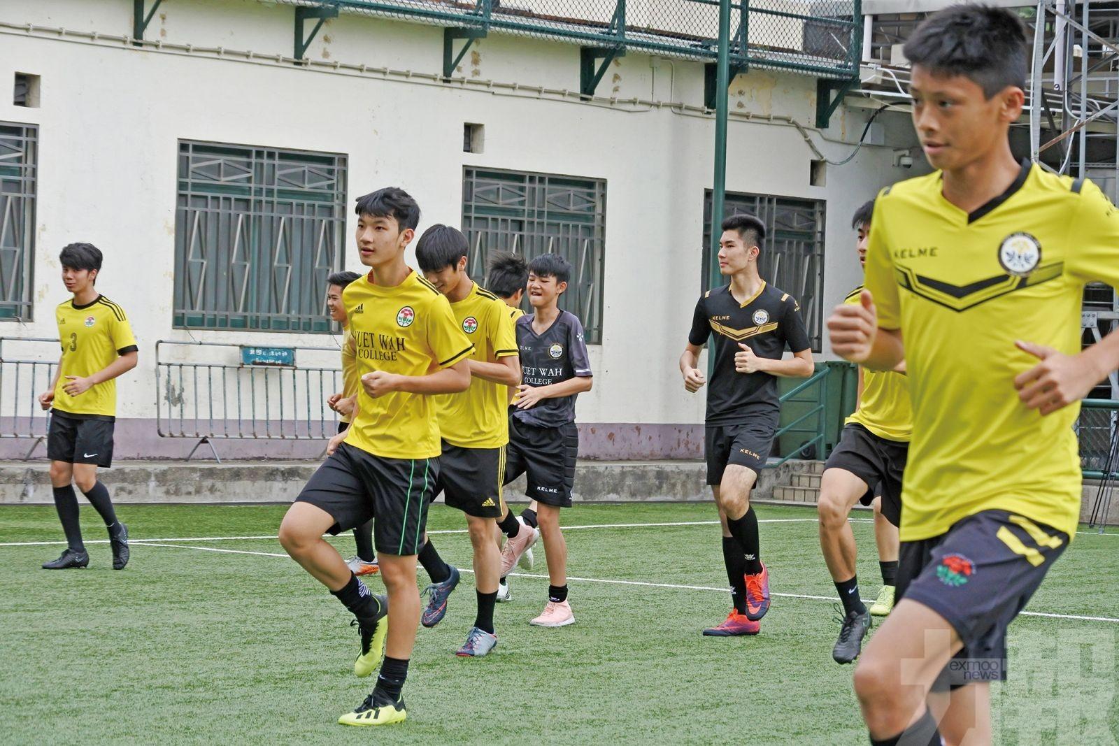 粵華激鬥國際學校