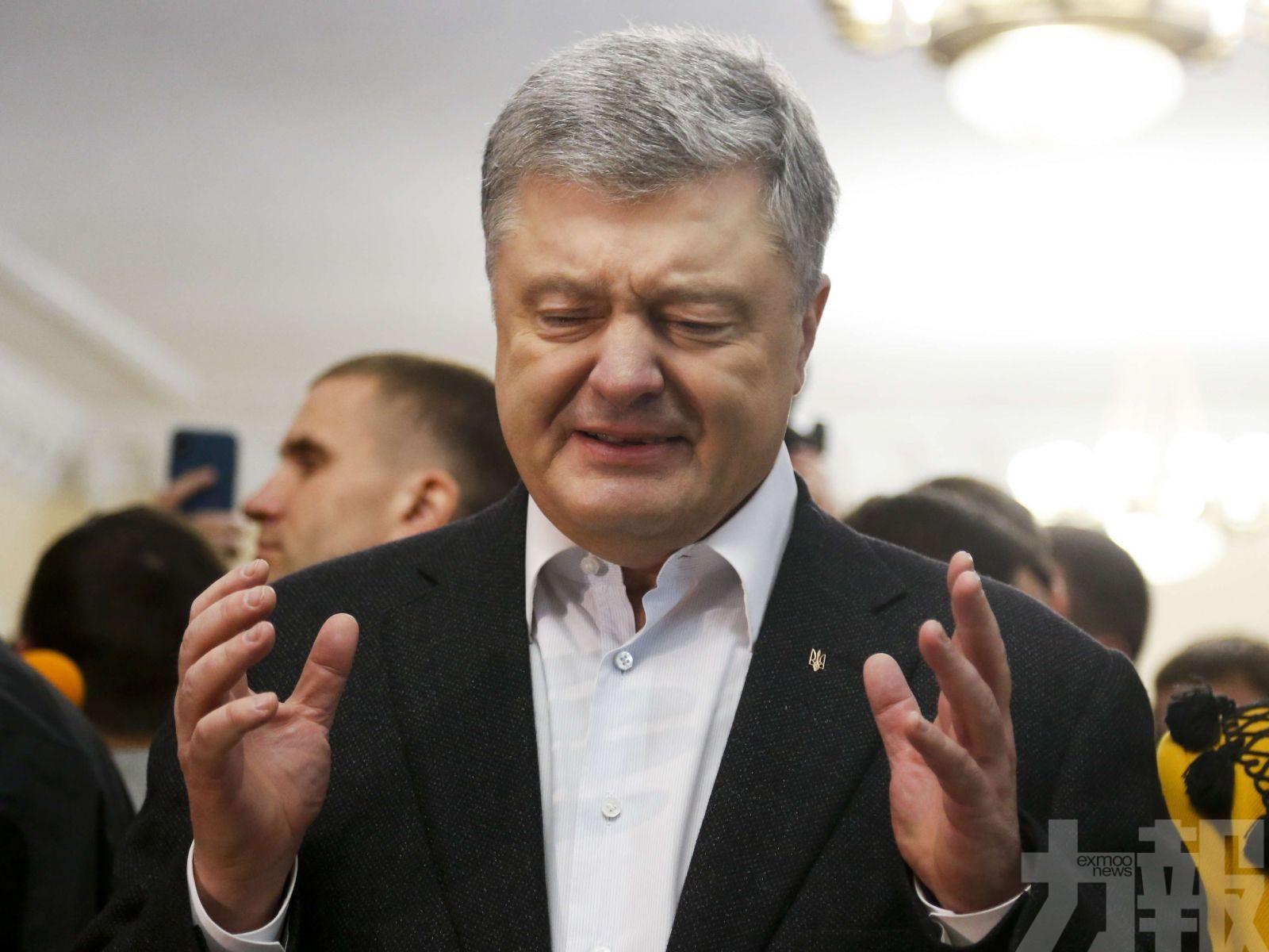 烏克蘭喜劇演員當選總統