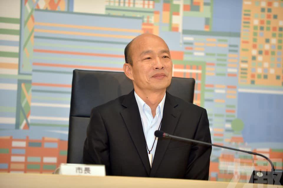 韓國瑜指無法參加現行制度初選