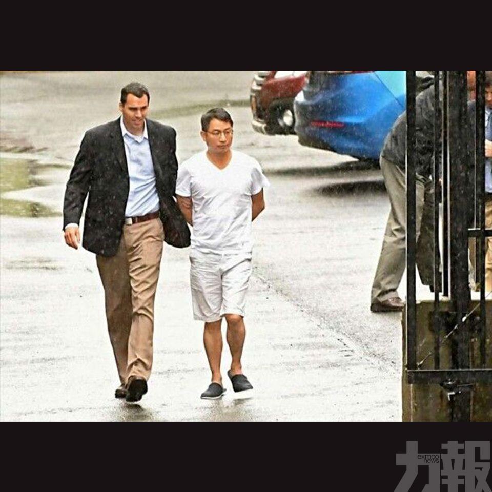 兩中國人被美國司法部起訴
