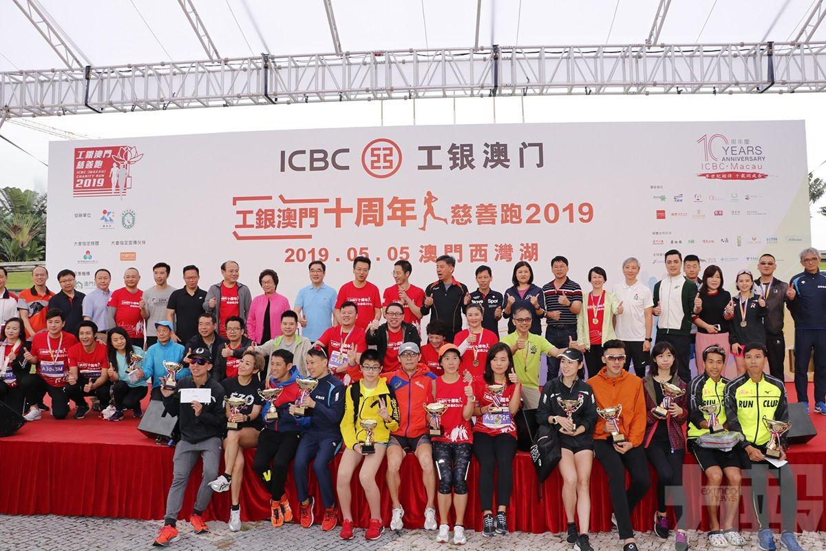 逾1,500名跑手參與