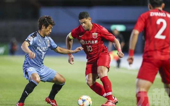 上港亞冠盃2:2和川崎前鋒