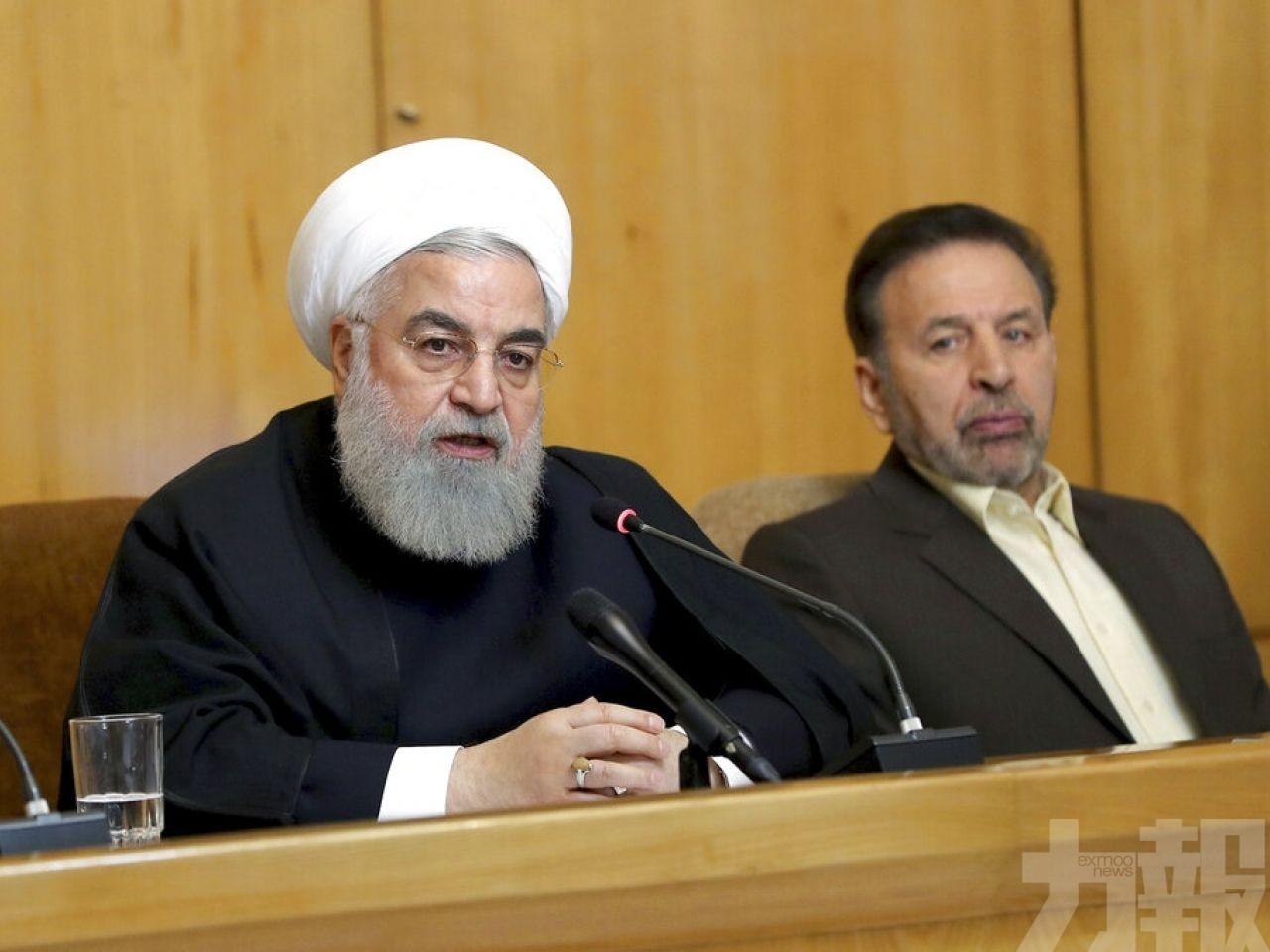 特朗普宣布對伊朗鋼鐵等產業實施制裁