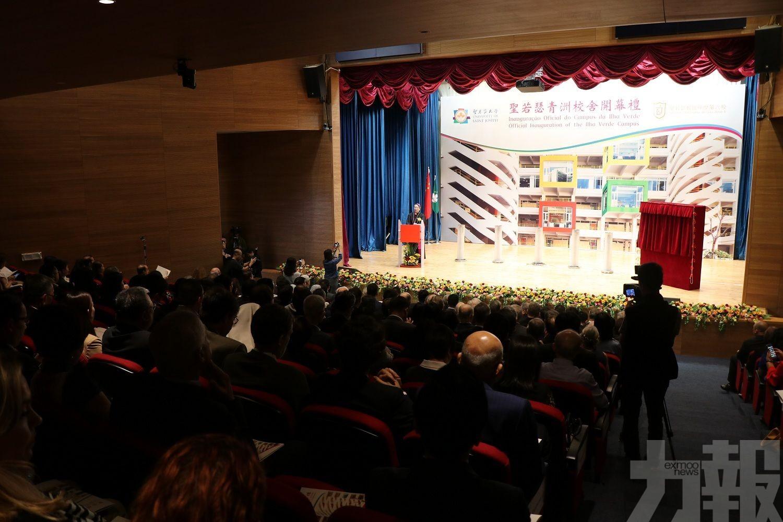 聖大、聖中青洲校舍正式揭幕
