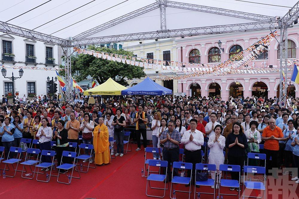 佛教總會舉辦浴佛祈福嘉年華