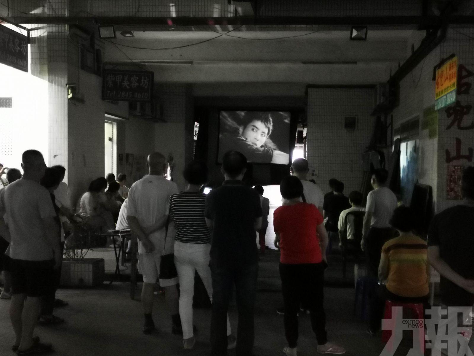 民間愛國電影欣賞晚會
