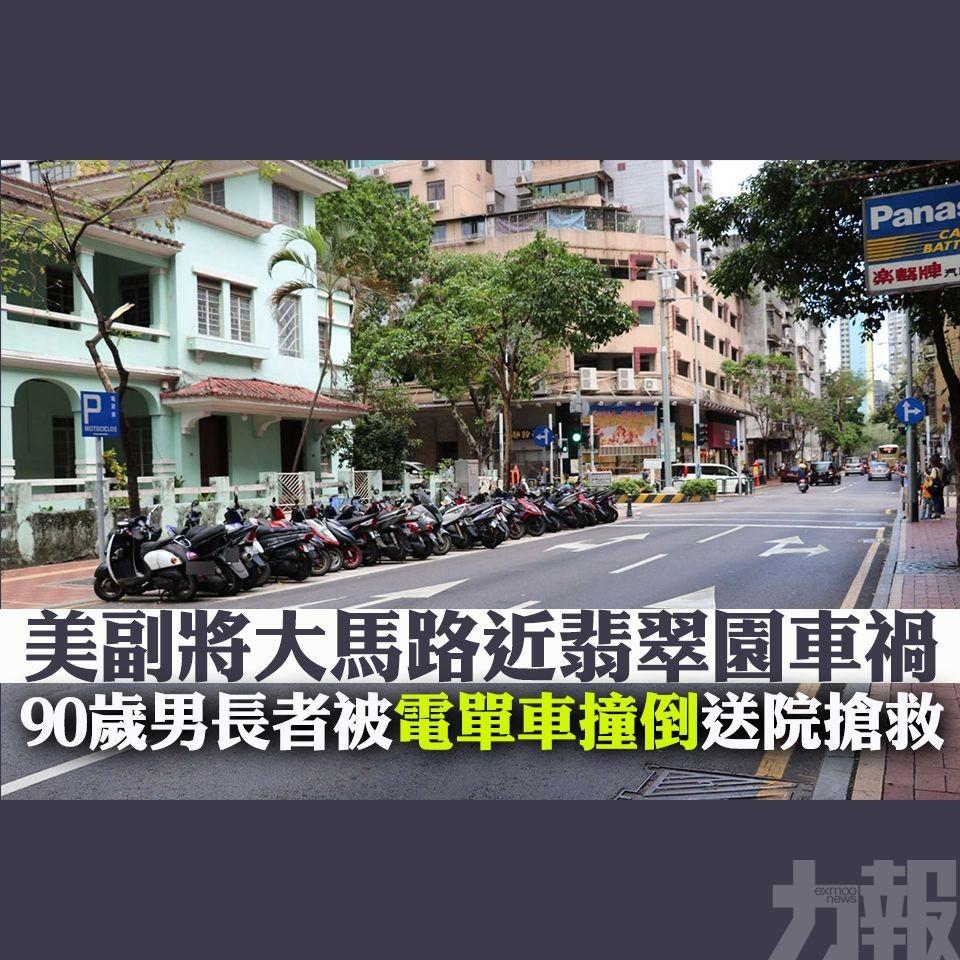 90歲男長者被電單車撞倒送院搶救