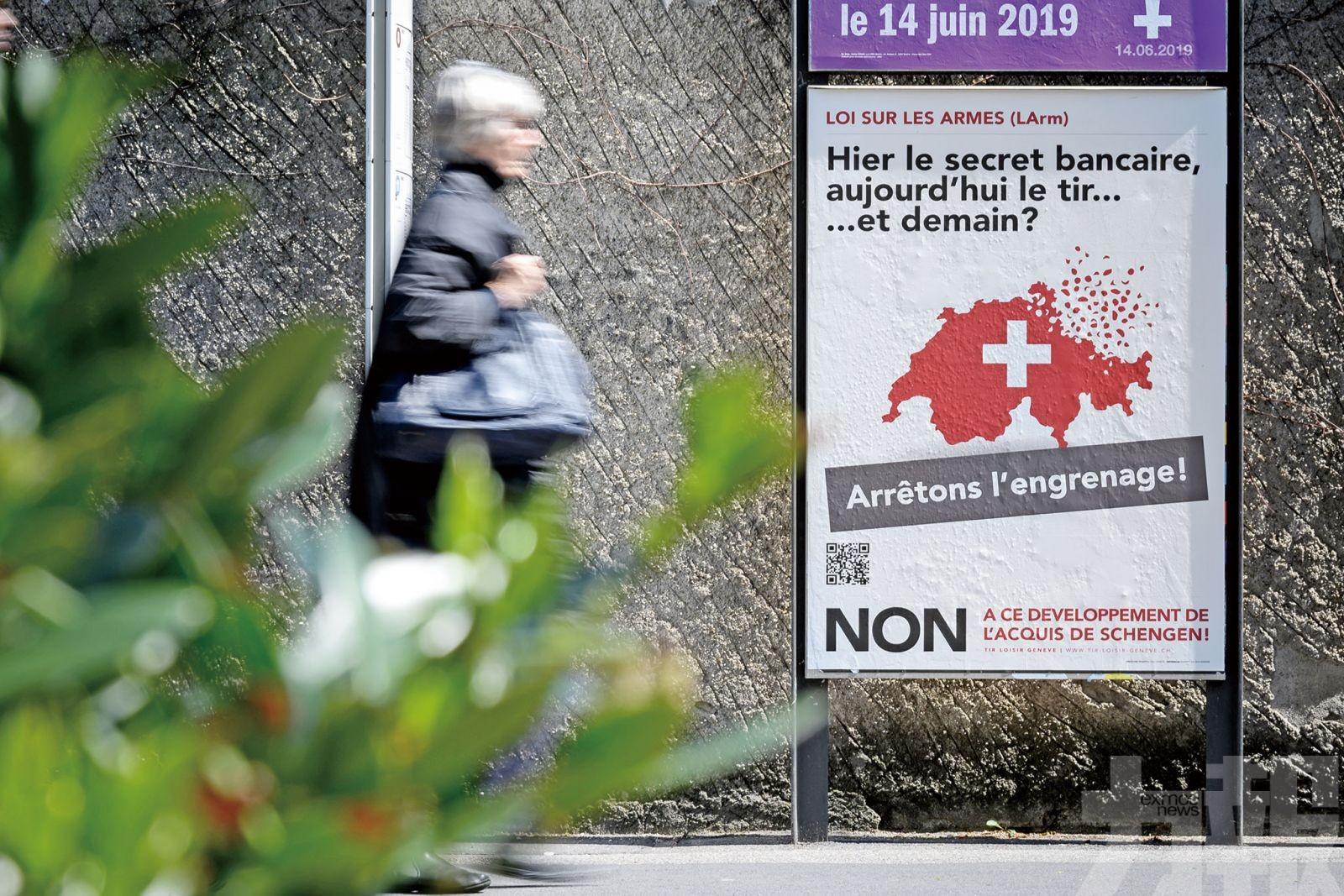 瑞士公投收緊槍管
