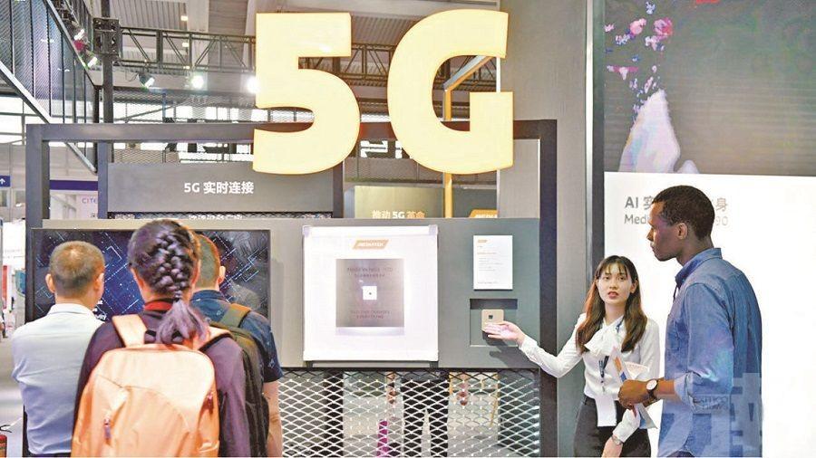 提振5G概念股前景