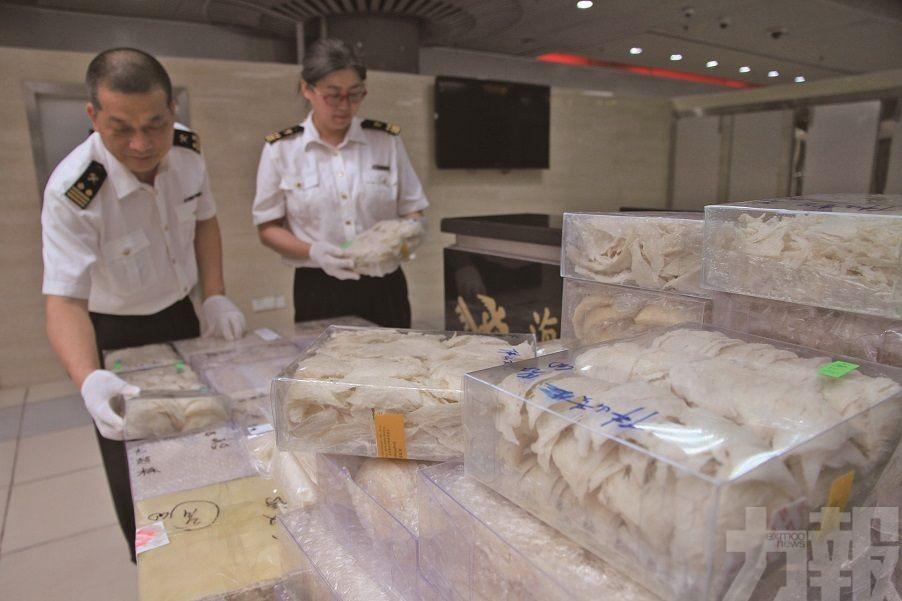 拱北海關撿31公斤逾百萬元燕窩