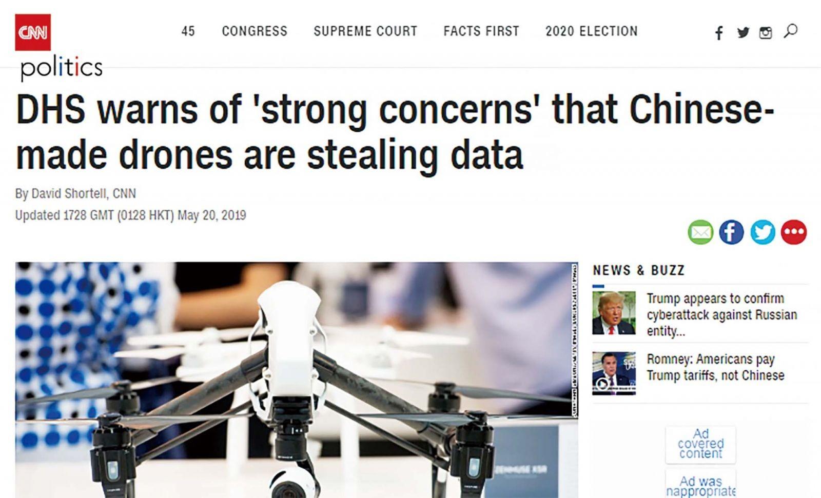 美國安部指控大疆竊取資料