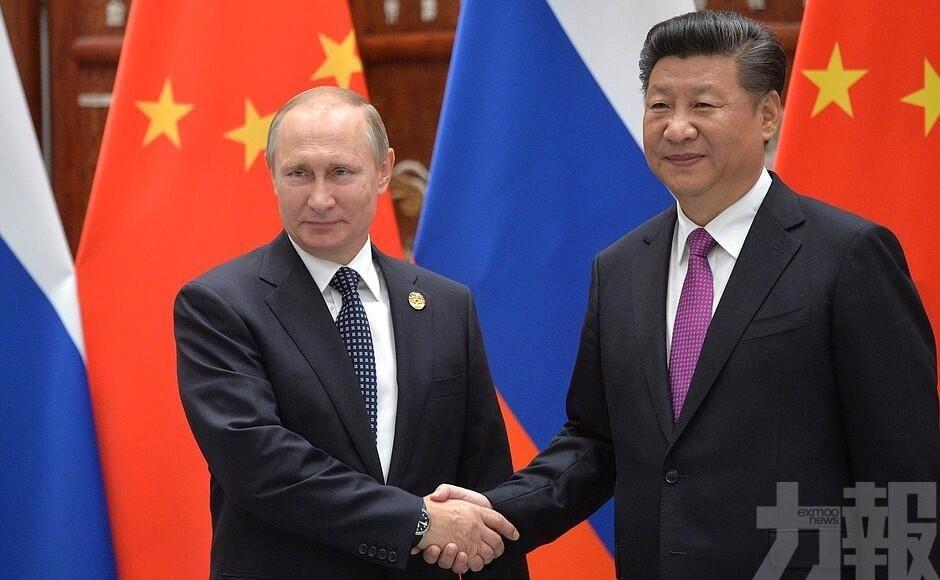 習近平抵俄展開國事訪問