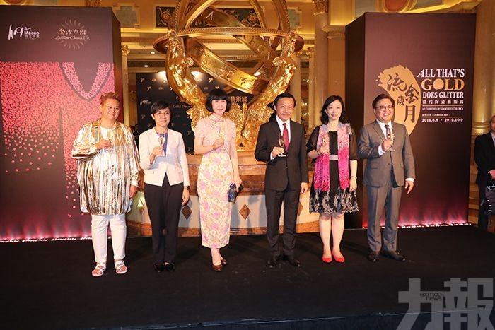 「流金歲月」當代陶瓷藝術展開幕