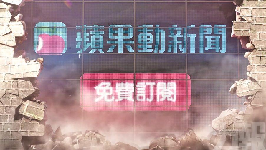 壹傳媒連年蝕錢唔睇好