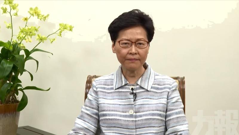 林鄭:文明法治社會所不能容忍