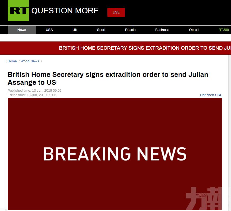 英內政大臣已簽字
