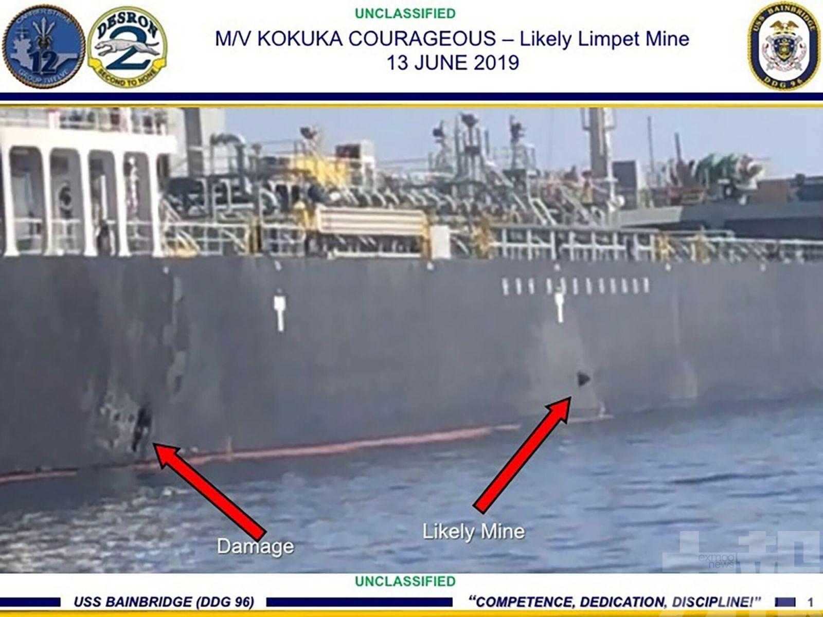 美軍影片顯示伊朗移走未爆魚雷