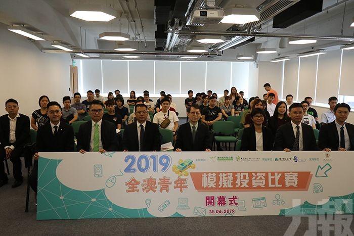 逾600名青年學生參加