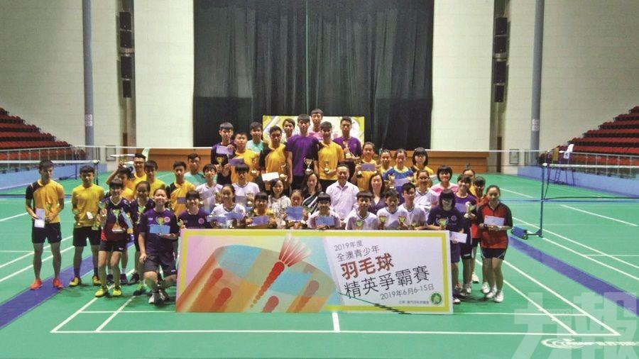 梁鈺聰林學賢精英賽摘冠軍