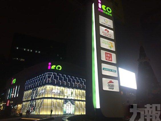 深圳Uniqlo試身室驚現針孔攝錄鏡頭