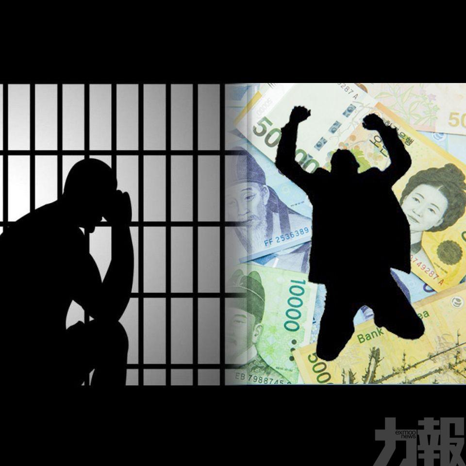 8個月花光破產 淪為偷竊慣犯