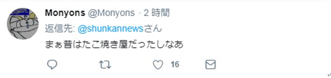 日本黑幫開奶茶店為生