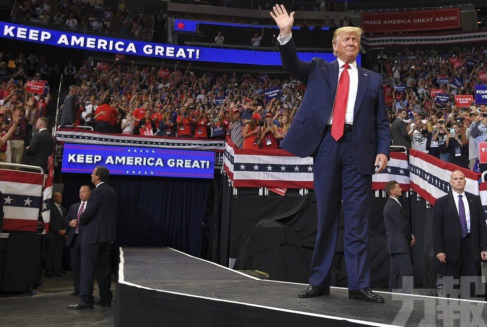 特朗普拼連任 要讓美國保持強大
