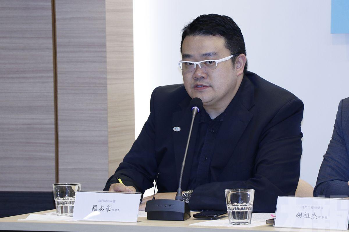 建築業發展關注組冀政府協助業界融入灣區