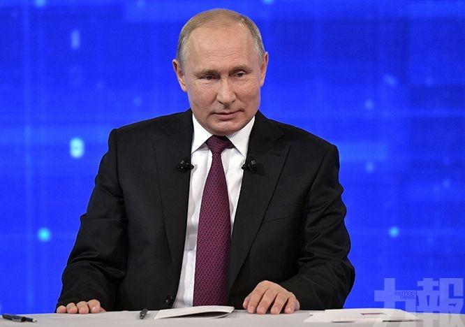 俄羅斯人最關心甚麼?