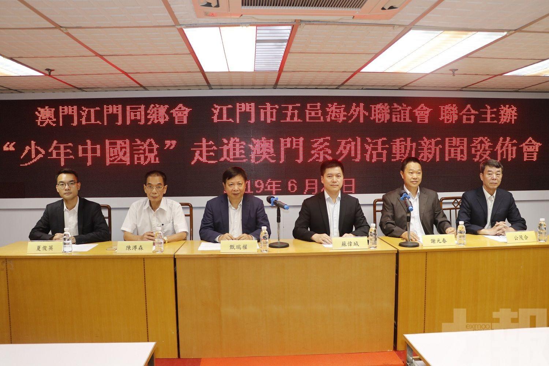 「少年中國說」系列活動下月舉行
