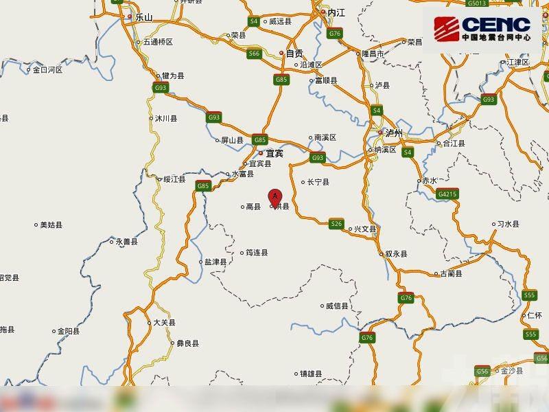 10天3連震!四川宜賓2.9級地震