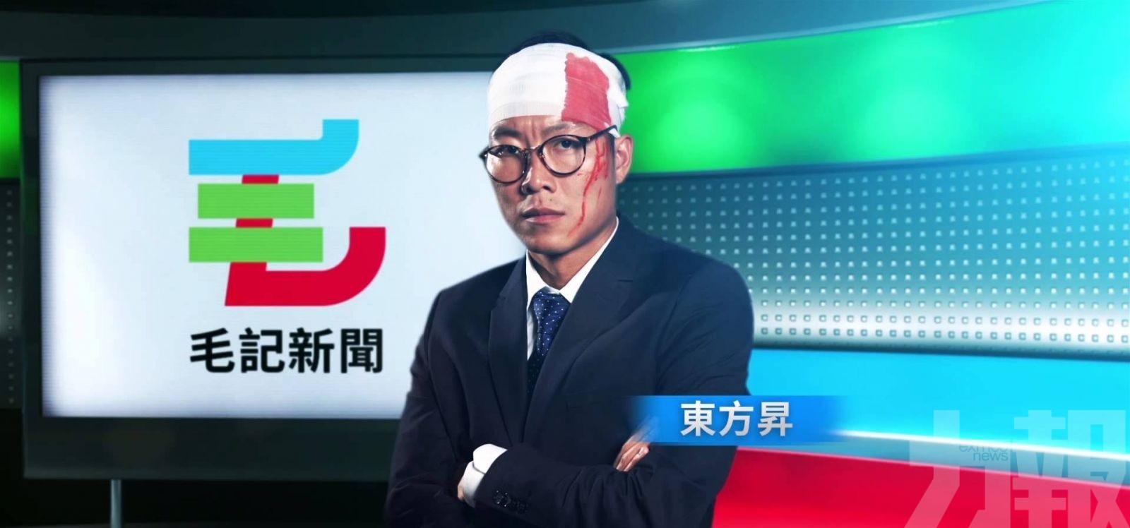 壹傳媒連蝕四年 毛記得益於開支少