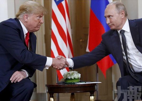 【G20峰會】普京周五將晤特朗普